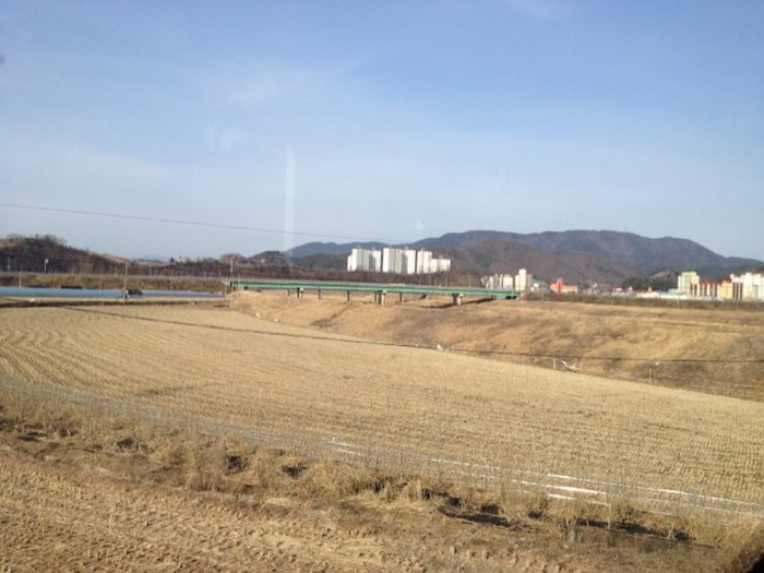 Photo de mugungwha-train, jinju f masan