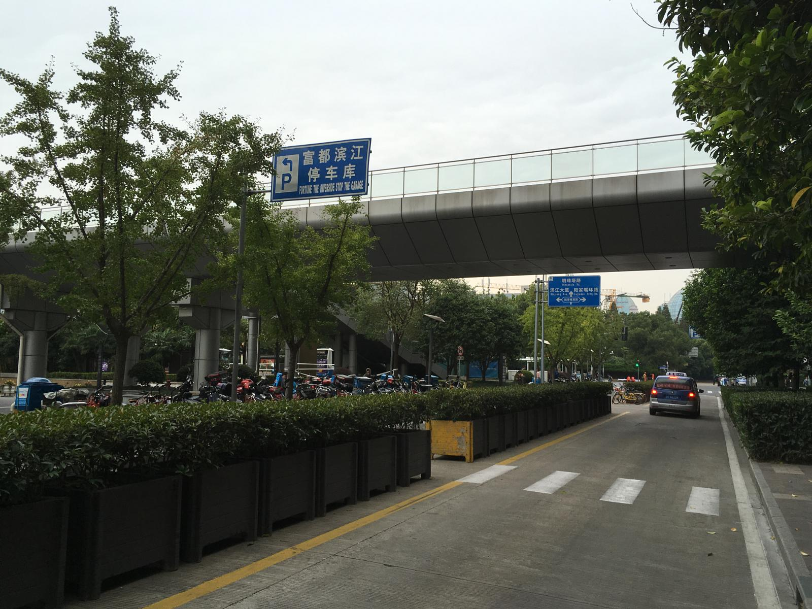 Photo of 滨港公园