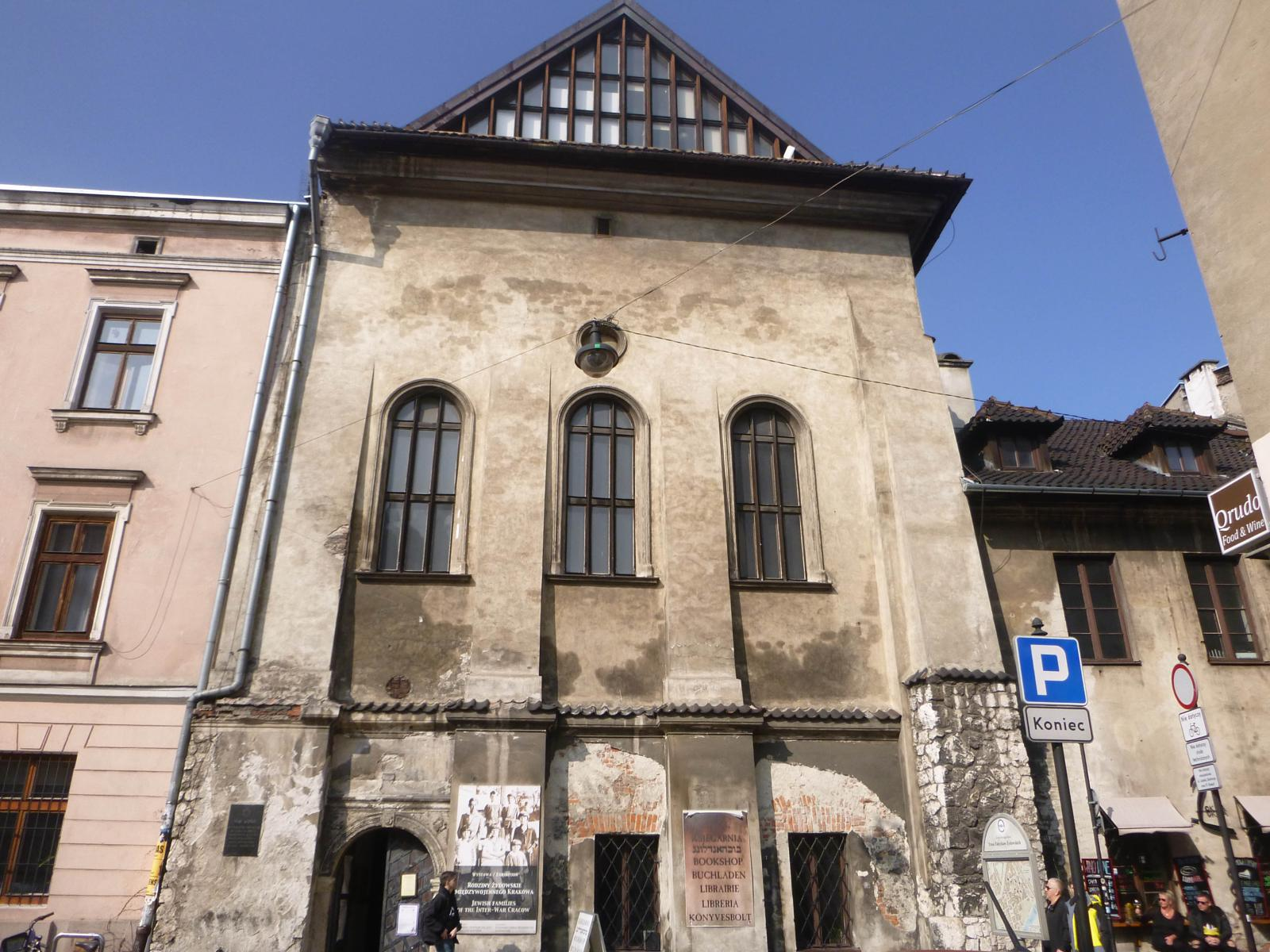 Foto de HIGH SYNAGOGUE
