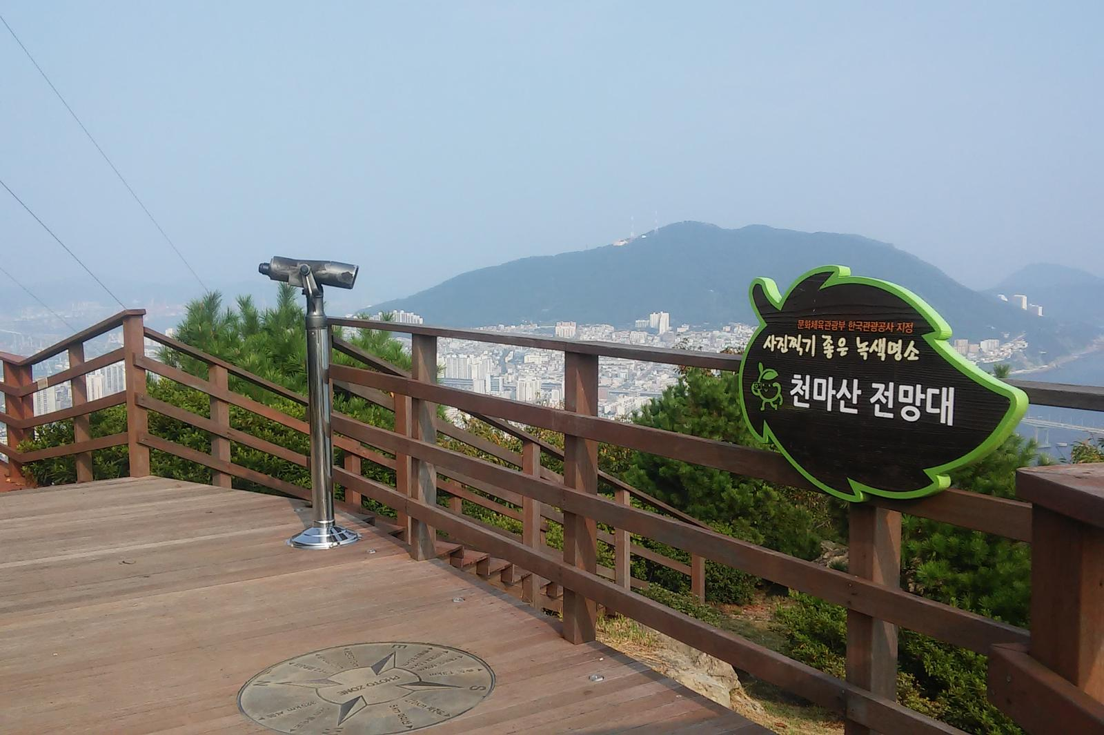 Foto de From the Gamcheon Culture Village to the Songdo beach in Busan.