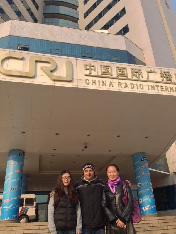 的照片 Radio Internacional de China