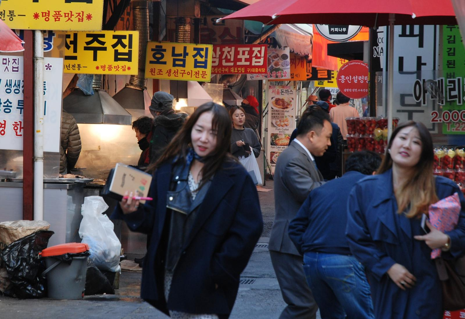 Photo of Seoul, South Korea - Traditional Markets and Food Streets