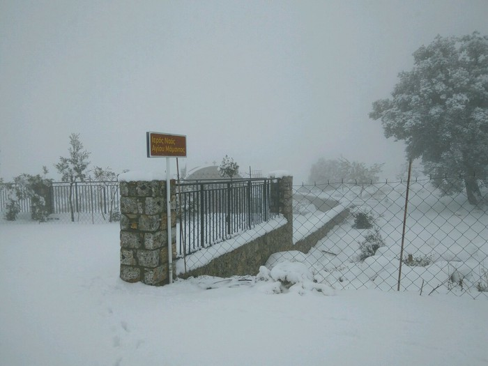 Photo of Snow trail / Kroustas - Tourkisses (Ori Krousta)